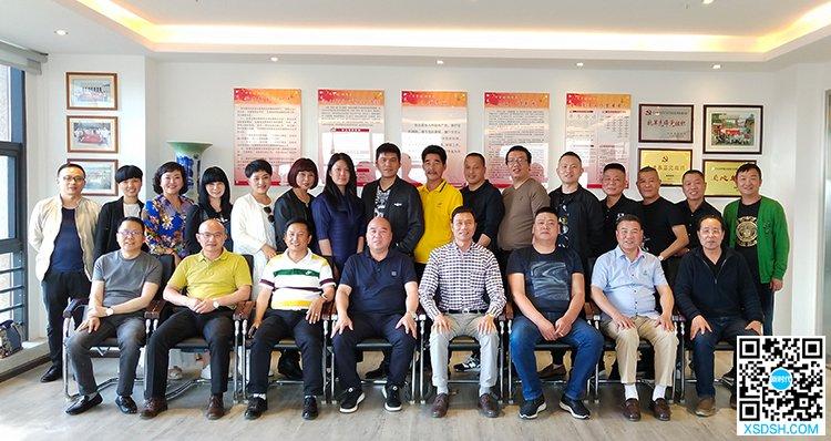 昆明温州总商会七届十次常务七次副会长