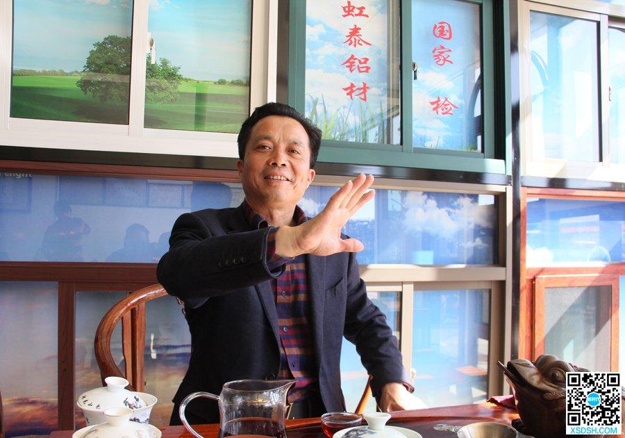 云南省南昌安义商会