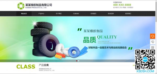 云南企业网站建设HTML5在网页制作的应用