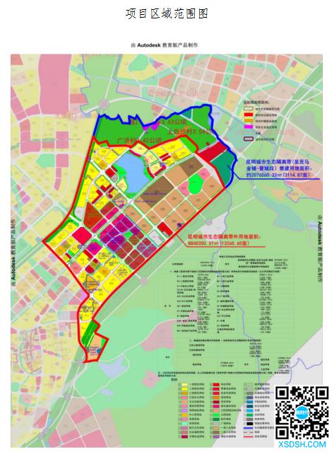 投资400亿元!规划10.9平方公里!晋宁要打造产业新城!