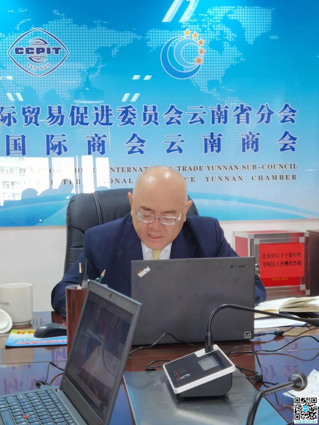 刘光溪会长参加全国贸促系统
