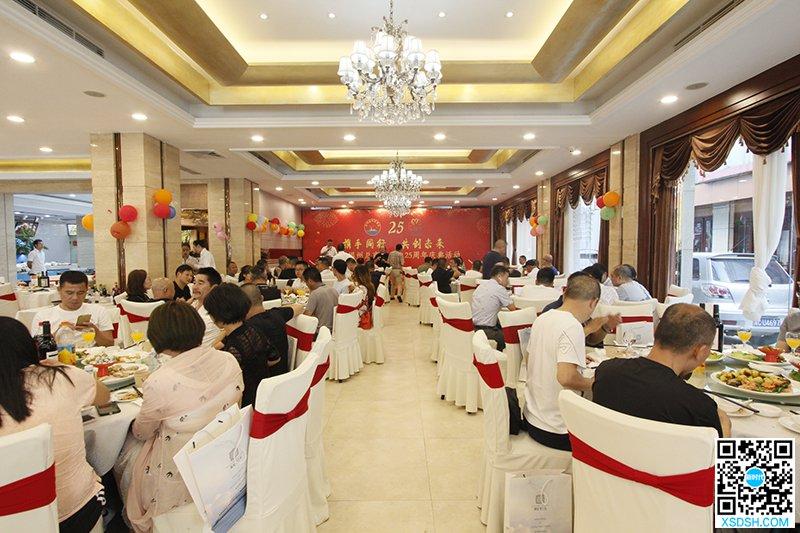 """昆明温州总商会""""25周年庆典活动""""在昆"""