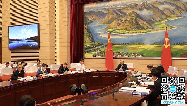 云南省政府召开第83次常务会议
