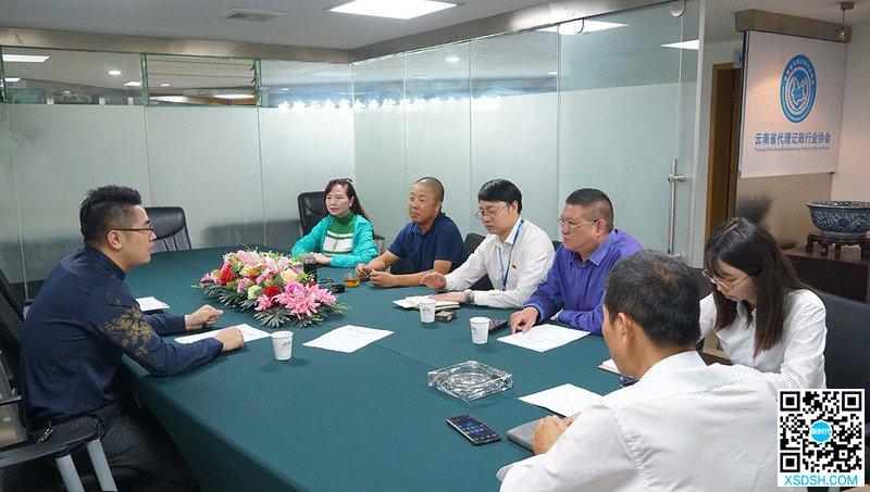 云南省代理记账协会与云南省