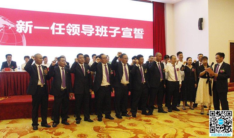 昆明市重庆铜梁商会成功换届 李华刚当选第三届会长